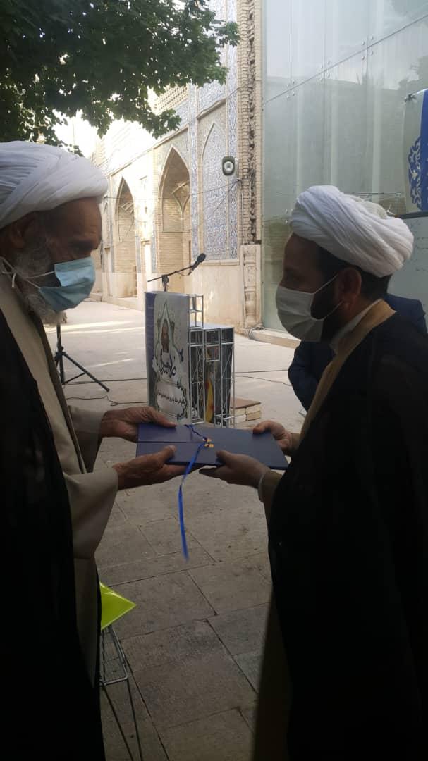 انتخابات دوره دوم مجمع عالی حکمت اسلامی (10)