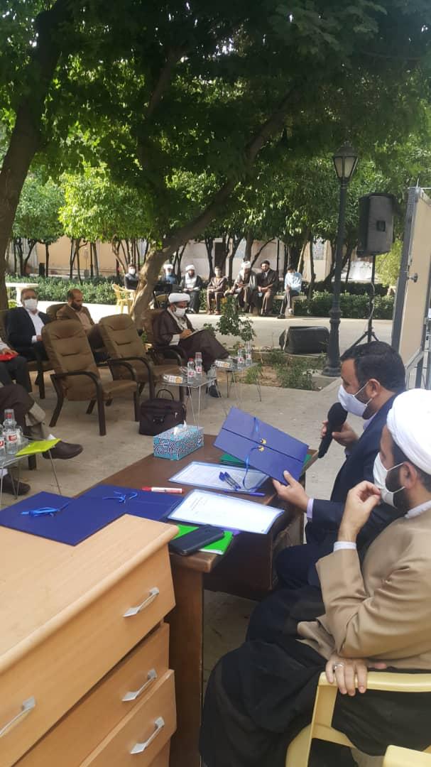 انتخابات دوره دوم مجمع عالی حکمت اسلامی (6)
